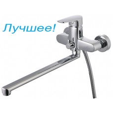 Смеситель для ванны и душа SMART Инлайн SM103508AA