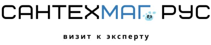 Интернет-магазин сантехники Сантехмаг.рус